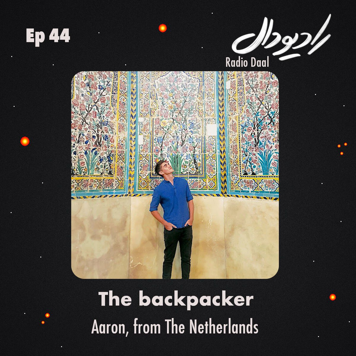 The Backpacker, with Aaron from The Netherlands